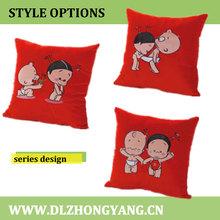 Children Throw Pillow/ Sofa Cushion Cover/ Chair Cushion