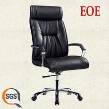 senior staff chair leather executive chair office chair