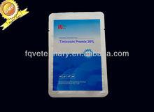 animal feed tilmicosin premix 10% 20%/animal feed tilmicosin China manufactuer drug food supplement