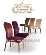 Hotel Furniture YA-B014