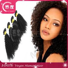 High quality full cuticle 5a durable long hair cut mongolian virgin human kinky curly hair weaving mongolian kinky curly virgin