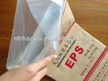 HY-C101 kraft paper powder milk bags 25kg