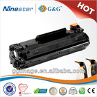 2013 new products for HP 83A toner cartridge office supply