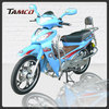 Hot New T110-ROYAL 110cc pocket bikes cheap