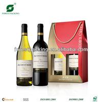 PAPER WINE GLASS GIFT BOX FP110186