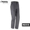 windproof waterproof breathable ski pants training pants