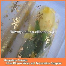 Gold Bronze Christmas Decoration Organza Fabric