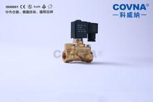 normally open solenoid valve/220v solenoid valve for tranmission