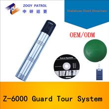 Guard Patrol Monitoring System/Stainless Steel RFID Patrol Reader