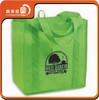 XHFJ New Design Non Woven Bags