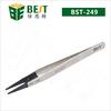 BEST-249 ESD stainless steel tweezers for mobile repair tools