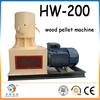 2013 best small pellet press machine pellet granulator machine for sale HW-200