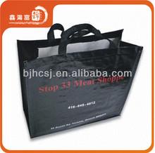 New Style XHFJ CUSTOM PP Woven Bag