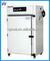 Venda quente de alta- de calor industrial forno a vapor
