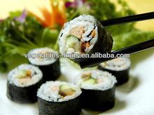 sushi nori yaki sushi nori seaweed algae sushi nori