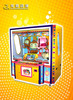 fishing and Japanese arcade kids indoor play equipment for home