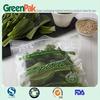 Wholesale vacuum sealer bags food vacuum pouch