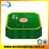 Printed Cooked food packaging box
