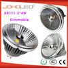 30 degree 13w dimmable AC230 volt ar111 cob led spot g53/spot light led truck