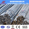 Deformed steel rebar bs4449 standard from China