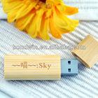 h2 test usb flash drives