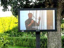 "china 46"" digital outdoor lcd Portrait orientation"