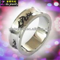 316L custom stainless steel egyptian wedding rings