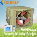 siboly industrial de escape por evaporación del refrigerador de aire del ventilador