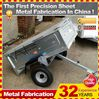 Kindle 2013 New Style Off Road insulated cargo trailer with 31 years experience