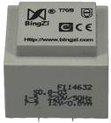 NWS Quartet BingZi soldiers word silver angel S0.8-12 power transformer 0.8W