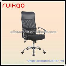 modern interior design office chair RH-109H