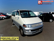 Stock#33974 TOYOTA HIACE REGIUS USED VAN FOR SALE [RHD]