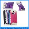 For Samsung galaxy note 2 case Heavy Duty Hybrid Rugged Case Cover Kickstand Samsung Galaxy Note 2 case(PT-SN2210)