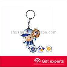 2013 Promotional Key Chain With Custom Logo