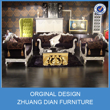 2014 brand european furniture sofa set design