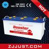 super start storage battery n120