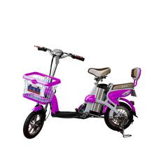 Hot Selling 250w kids electric pocket bikes with EN-15194