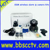 wireless home security camera video gsm sms alarm network megapixel
