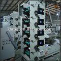 Dbry-320 máquina de impressão de ima