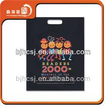 eco-friendly plastic packaging bag