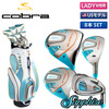 [US model golf club] Women Golf sapphire club set 8pieces(1W,3W,5H,I7,I9,PW,SW,PT) with caddy bag