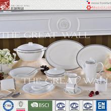 Hot selling silver decal royal bone china dinner set