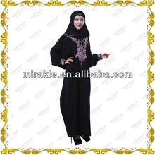 MF21386 special dubai islamic clothing For Online shop