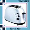2013 Hot Sale Plastic Toaster