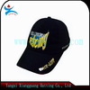 Promotional customized embroidery cap