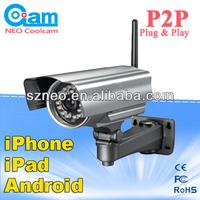 Motion-JPEG CMOS 0.3 Megapixel Outdoor IP Camera