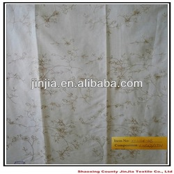 Home textile decoration curtain design curtain embroidery