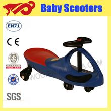 2013 baby walkers strollers in Aodi