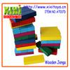 23.5CM Most Popular Educational Toys For Children Wooden Building Blocks