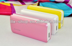 5200mAh portable personality Power Bank With Hidden charging line as a Christmas gift